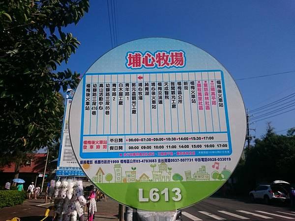 L613站牌.jpg