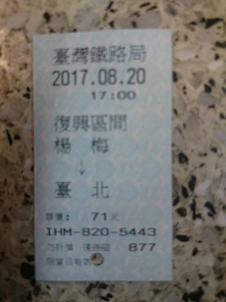 臺鐵區間車.jpg