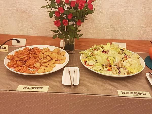 洋蔥生菜沙拉.jpg