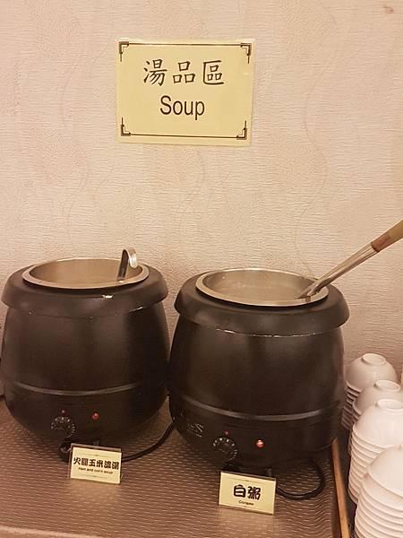 湯品區.jpg