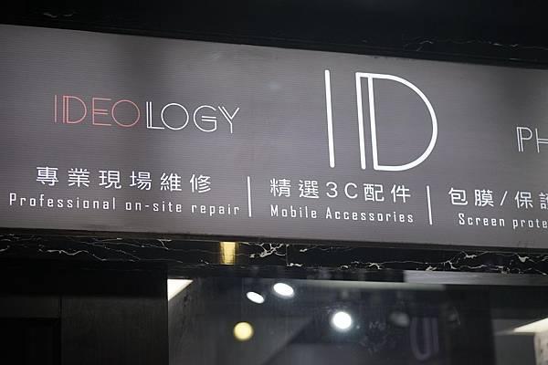 新北板橋店.jpg
