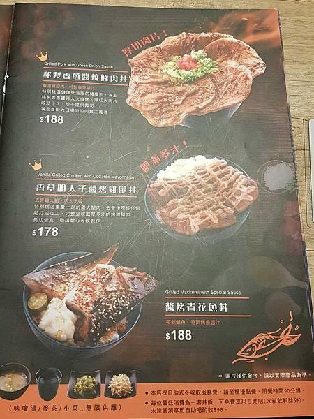 菜單-4.jpg