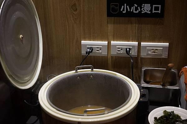 味噌湯物限量續用.jpg