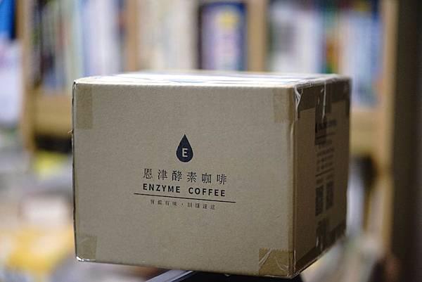 恩津酵素咖啡.jpg