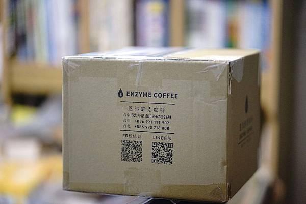 酵素咖啡.jpg