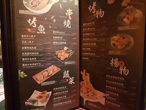 自然風菜單-8.jpg