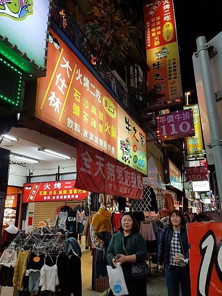 大仕林火鍋城.jpg