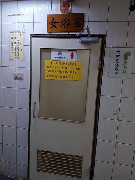 女浴室.jpg