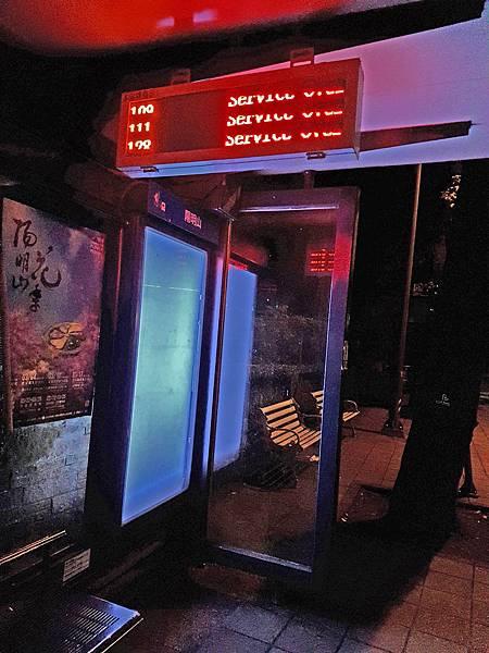 公車候車亭.jpg