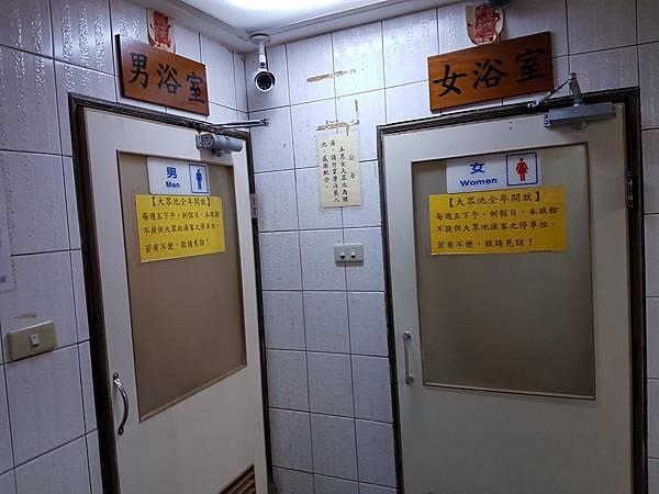 男女浴室.jpg