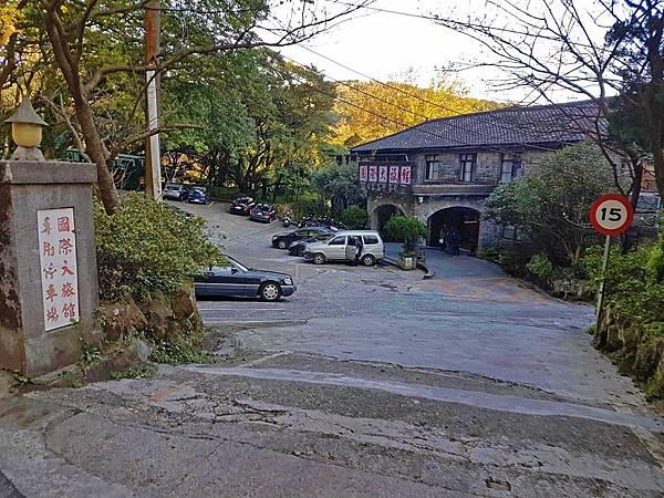 國際大飯店專用停車場.jpg