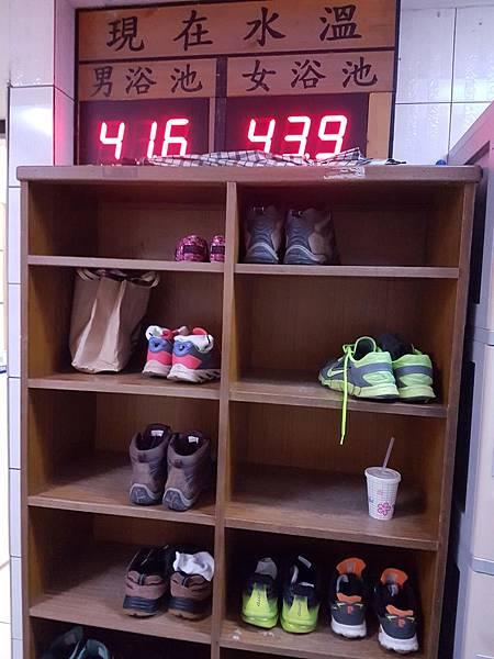 鞋櫃.jpg