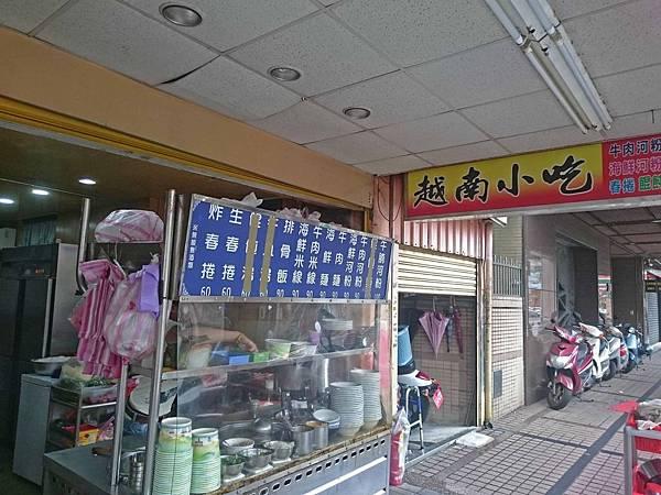 越南小吃攤.jpg