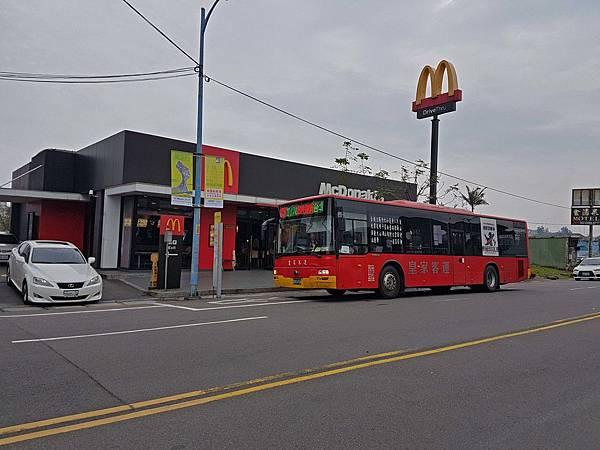 站前麥當勞.jpg
