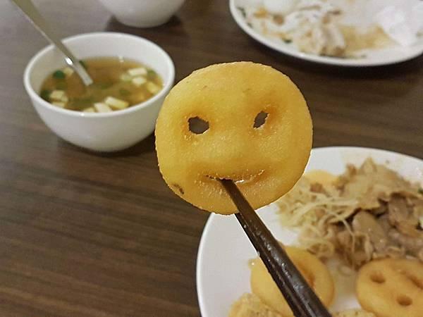 笑臉馬鈴薯.jpg