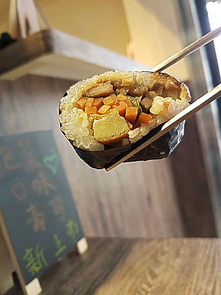 傳統壽司.jpg