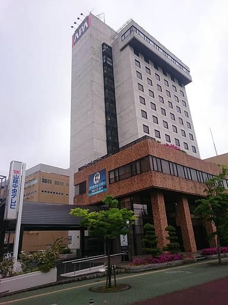 鳥取站前APA酒店.jpg