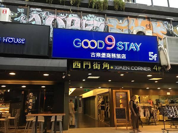 Good 9 stay.jpg