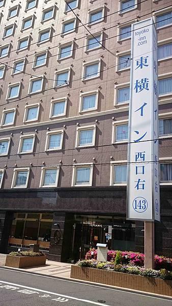 東橫INN岡山站(西口右).jpg