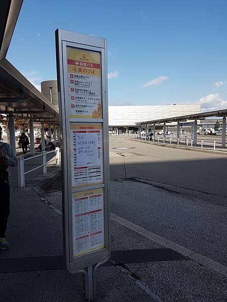 站前巴士完全停駛.jpg