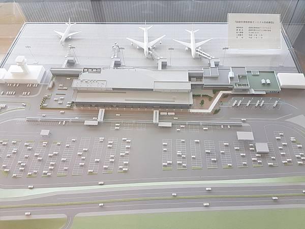 函館機場模型.jpg