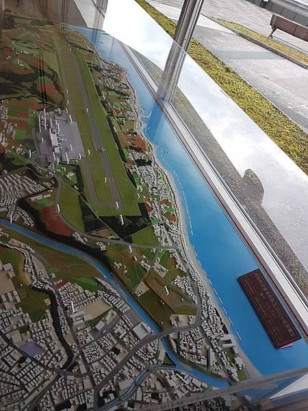 函館機場地形模型.jpg