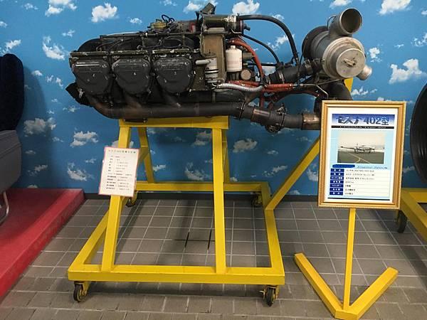 噴氣發動機.jpg