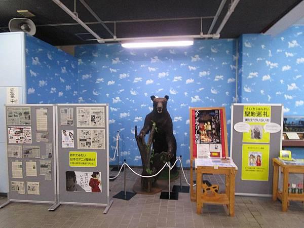 苫小牧熊.jpg