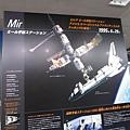 太空發展史.jpg
