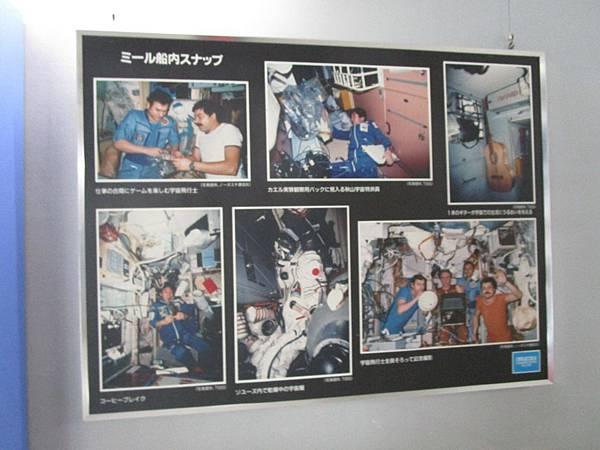 太空人日常照.jpg