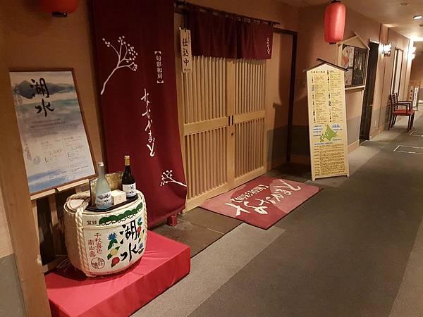 旬彩和房.jpg