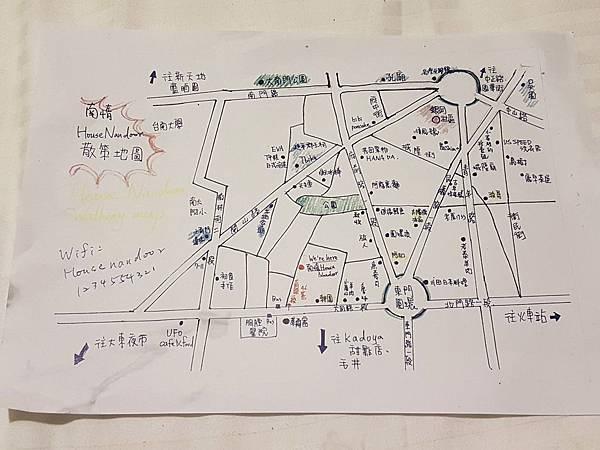 散策地圖.jpg