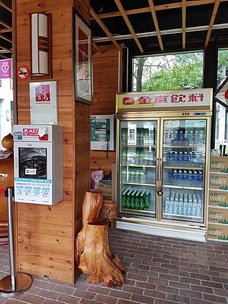 飲料販售.jpg