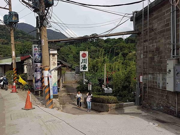 川湯道.jpg