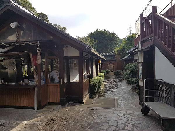 溫泉養生餐廳.jpg