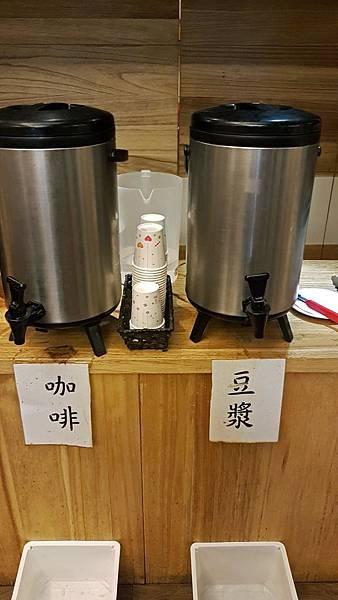 咖啡+豆漿.jpg