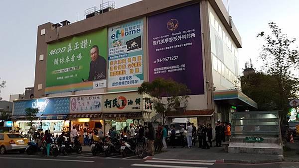 中華電信大樓.jpg