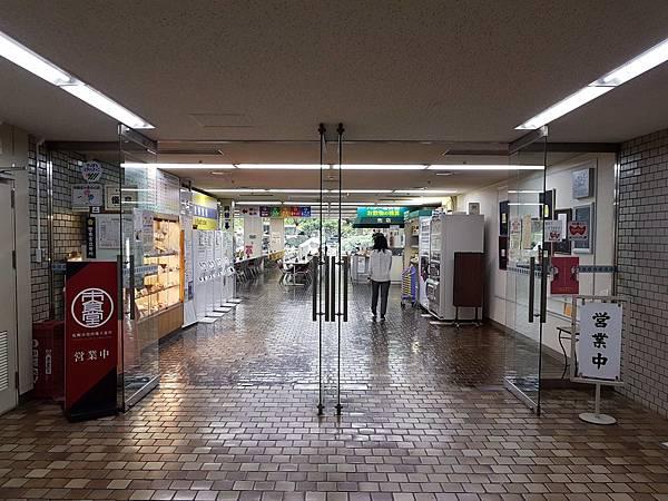 地下食堂.jpg