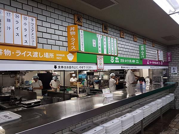 丼飯、定食、咖哩取餐口.jpg