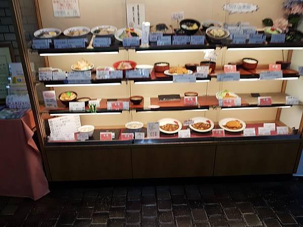 食物模型.jpg
