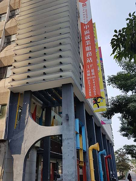中區就業服務站.jpg