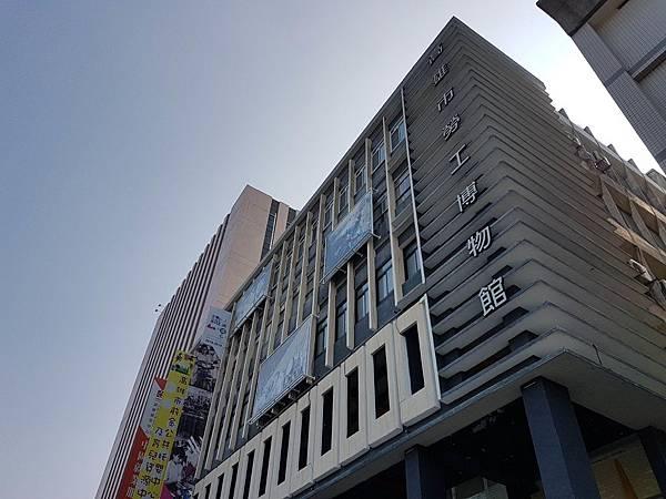 高雄市勞工博物館.jpg