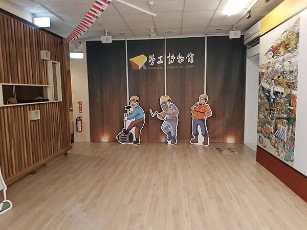 勞工博物館入口.jpg