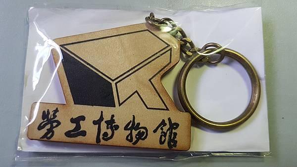 鑰匙圈.jpg