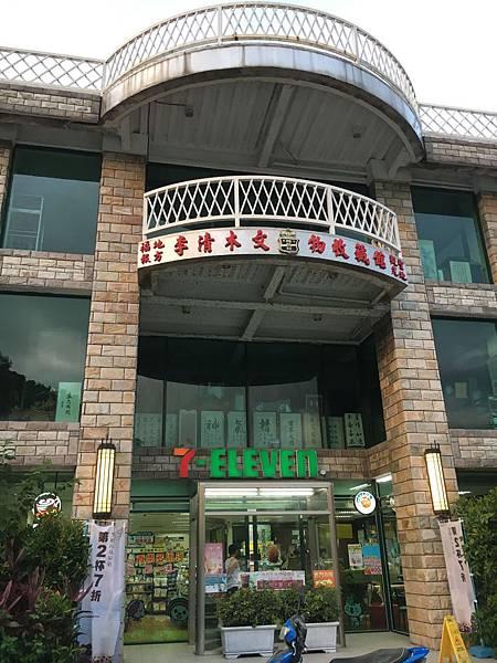 7-ELEVEN 百吉門市.jpg