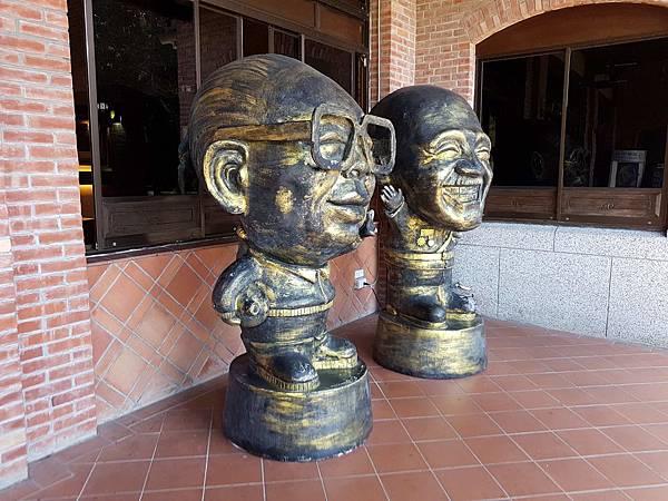 兩蔣銅像.jpg