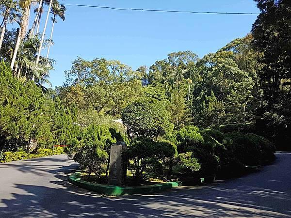慈湖陵寢碑.jpg