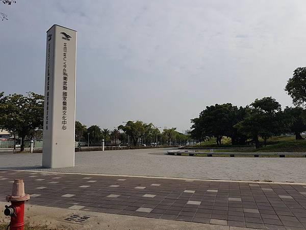 國家藝術文化中心.jpg