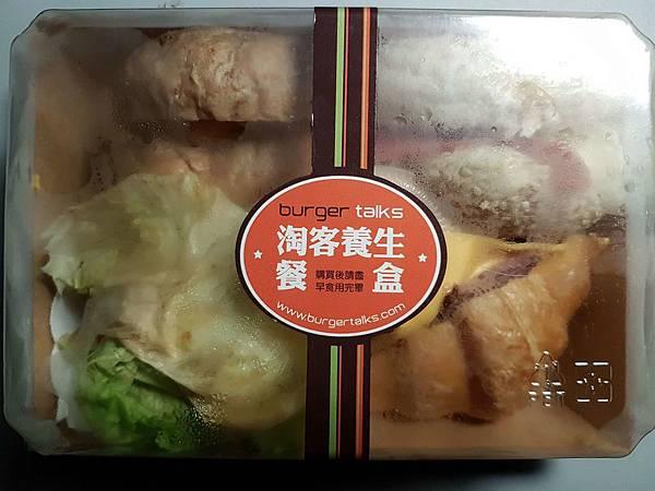 淘客養生餐盒.jpg