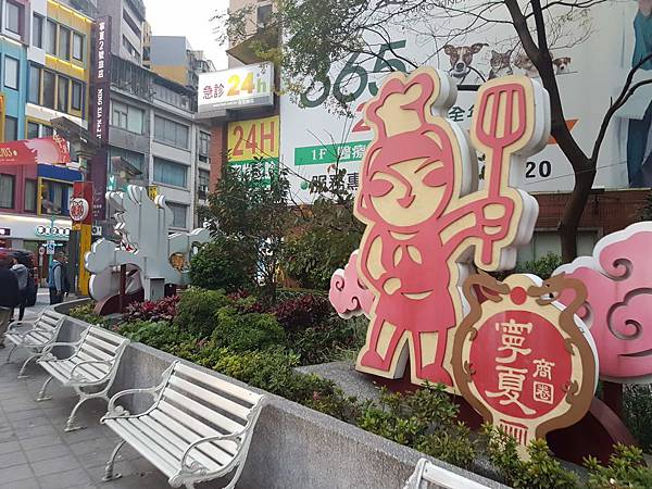 寧夏商圈.jpg